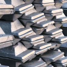 Алюминий А0 первичный (алюминий технической чистоты)
