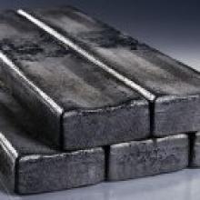 Металлический магний первичный Мг90